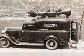 jw-sound-car